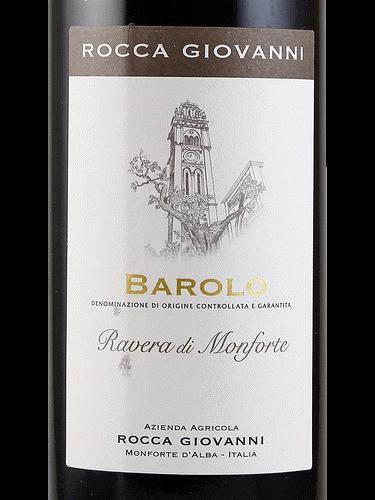 """Barolo """"Ravera di Monforte"""" DOCG 150cl 2013/2014"""