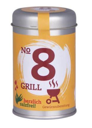 Nr. 8 Grill herzlich salzfrei - Gewürz ohne Salz 90 g